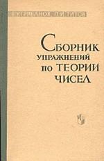 Gribanov