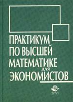 Kremer_Praktikum