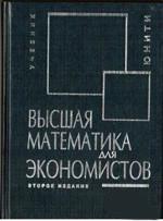 Kremer_Visshaya_matem