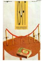 Kvant_#11-12_1993