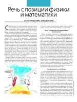 Kvant_#6_2006