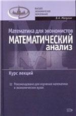 Mmalugin_mat_analiz