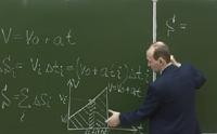 Videolekcija s razborom tipichnyh zadach po mehanike