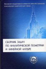 Êíèæíûé êàëüêóëÿòîð Bookle.ru