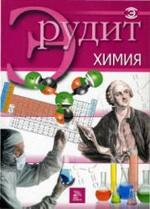 Jerudit_Himija_2007