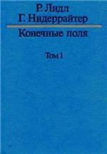 Lidl_Konechnie_polya_1