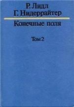 Lidl_Konechnie_polya_2