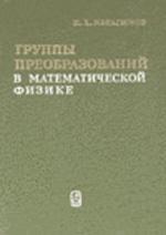 Ibragimov1983ru