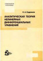 Kudryashov2004ru