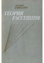 LaksFillips1971ru