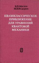 MaslovFedoryuk1976ru