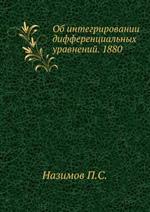 Nazimov1880ru