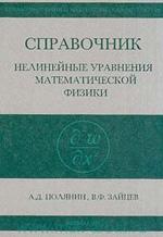 PolyaninZajcev2002ru