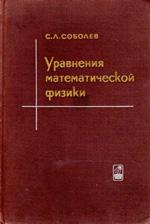 Sobolev1966ru